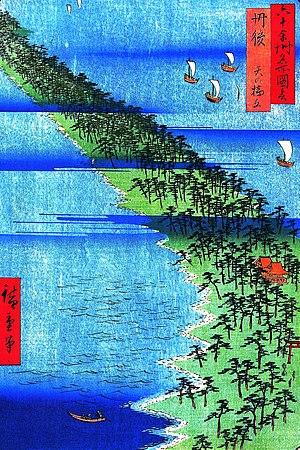 Amanohashidate - Amanohashidate in an ukiyo-e by Hiroshige