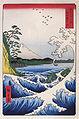 Hiroshige Mt fuji 2.jpg