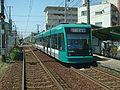 Hiroshimatram.jpg