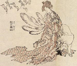 Daji - Depiction of Daji in the Hokusai Manga