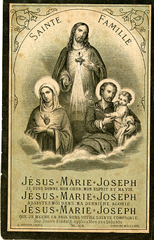 Holy Card Depicting The Holy Family In French University Of Dayton Libraries