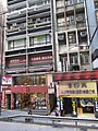 Hong Kong (2017) - 1,467.jpg