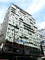 Hong Kong 2013 various photos 56.JPG