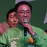 Hong Seung-chae, Preliminary candidate for Mayor of Sunchang (cropped).jpg