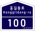 House Building numbering Zip code South Korea (Example) 3.png