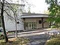 House of Sarov scientists 2957.JPG