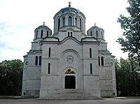 Hram Svetog Đorđa na Oplencu.JPG