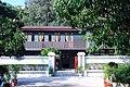 Hu Lien's residence.jpg