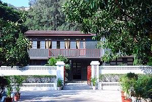 Hu Lien - Hu's House in Kinmen