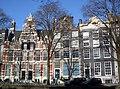 Huis Bartolotti Herengracht.JPG