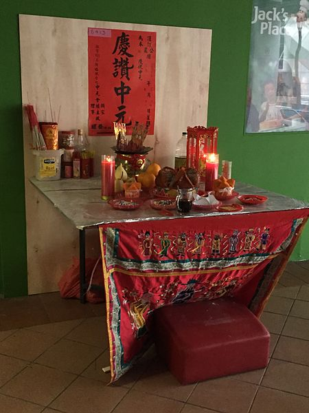 File:Hungry Ghost Festival offering table, Bras Basah Complex, Singapore - 20150903.jpg