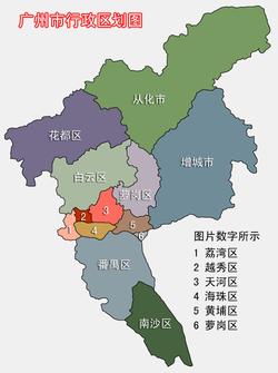 広州市の行政区画 Wikipedia