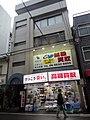 IOSYS Nanba store.jpg