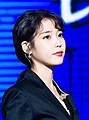 """IU at """"Yoo Hee-yeol's Sketchbook"""" 400th episode celebration, 29 May 2018 (cropped).jpg"""