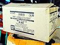 Ichiban Kuji One Piece corrugated fiberboard carton at Emei Parking Lots 20201213.jpg