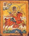 Icon-of-saint-Michael-horseman-(Russia,-17-18th-century).jpg