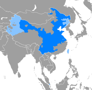 Chino mandarín
