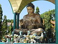 Image of Mindfulness and Wisdom (8392104320).jpg