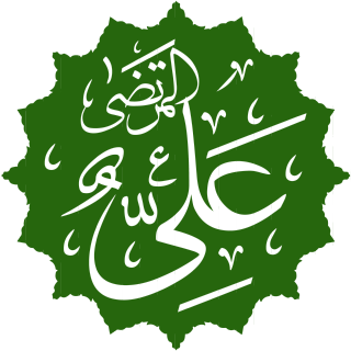 History of Shia Islam aspect of history