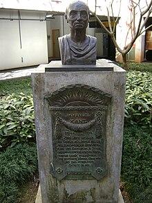 Immanuel Kant  Morality Necessitates Immortality   h  Mediah  Media Wikiquote