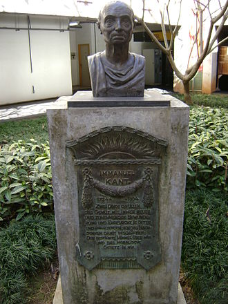 Immanuel Kant - Kant statue in the School of Philosophy and Human Sciences (FAFICH) in the Federal University of Minas Gerais (UFMG), Belo Horizonte, Brazil