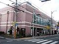 Inageya Higashiyamato.jpg