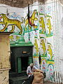 India - Hyderabad - 148 - tiger temple (3921001170).jpg