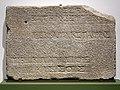 Inscription Narcissus Louvre Ma879.jpg