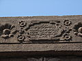 Inscription on the doorway, Murud-Janjira.jpg