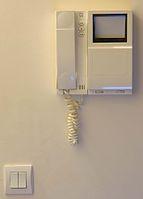Video door-phone
