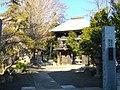 Io-ji (Saitama).JPG