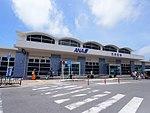 Ishigaki ishigaki airport 1.jpg