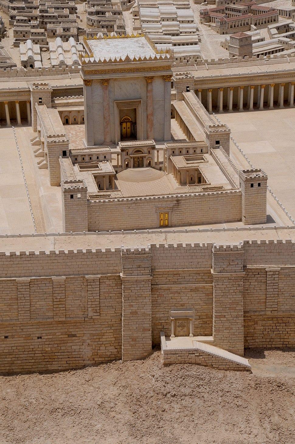 Israel Museum 17311 (14262124886)