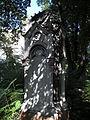 Israelitischer Friedhof Währing September 2006 023.jpg