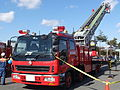 Isuzu, Ladder truck of Fujisawa City Fire Department,.JPG