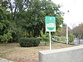 Izmail city garden 05.jpg