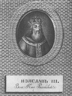 Iziaslav III of Kiev Grand Prince of Kiev