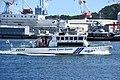 JCG Kinugasa(MS-01) right side view at Port of Yokosuka July 26, 2019.jpg