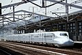 JRW Shinkansen Series N700 S5 set.jpg
