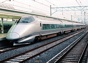 400 Series Shinkansen - A six-car 400 series set in original colour scheme