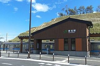 Tōna Station Railway station in Higashimatsushima, Miyagi Prefecture, Japan