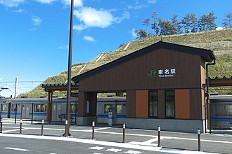 Tōna Station - Tōna Station in June 2015