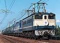 JR West EF65 1137 seto oohashi gourmet train.jpg