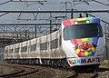 JR shikoku 8000series 8503 anpanman train.jpg