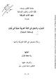 JUA0673451.pdf