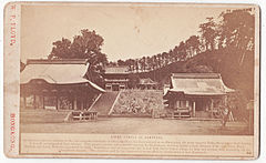 Japan CDV-Grand Temple of Kamakura by W.P. Floyd of Hong Kong.JPG