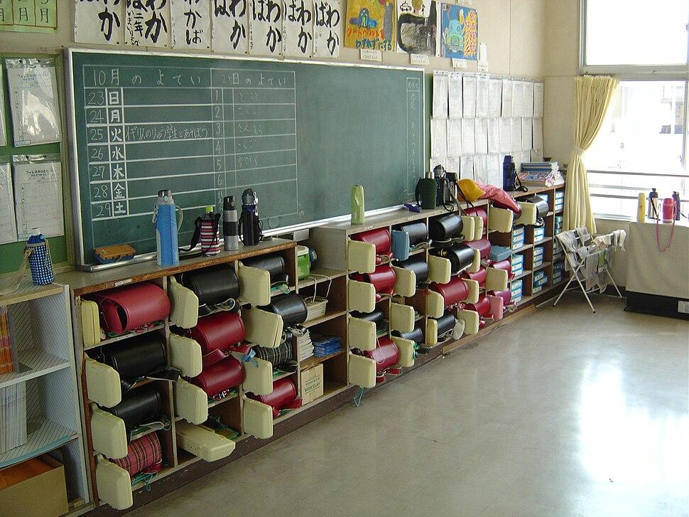 JapaneseClassroom