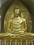 Japanese Peace Pagoda & Buddhist temple (7168741515).jpg
