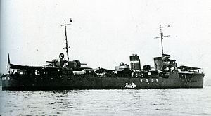 Japanese destroyer Namikaze Taisho 14.jpg