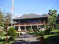Jardim Japonês - panoramio (5).jpg